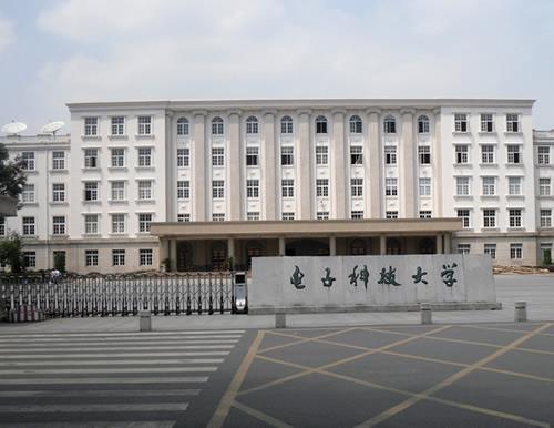 电子科技大学——2013寻找四川最美校园