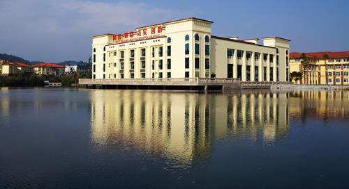 四川外国语大学成都学院