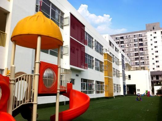 成都市第二十幼儿园